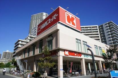 関西スーパー善源寺店の画像1
