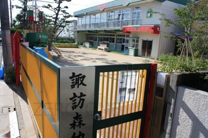 諏訪森幼稚園の画像3