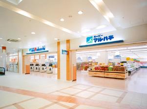 マルハチ 新長田店の画像1