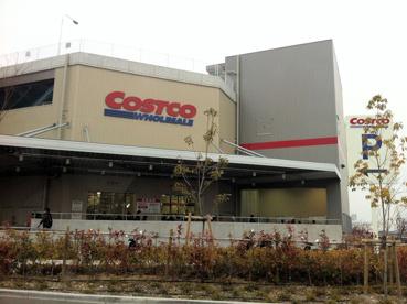 コストコ 神戸店の画像1