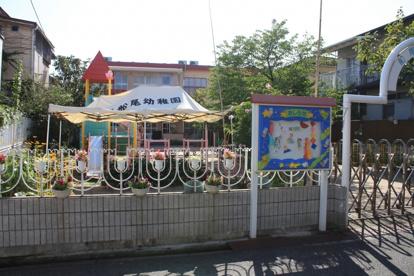 船尾幼稚園の画像2