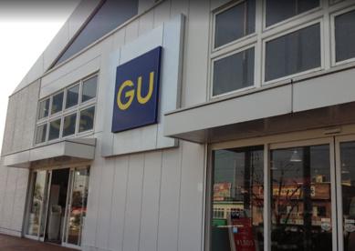 GU(ジーユー) 藤沢石川店の画像1