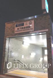 地下鉄赤塚の画像1