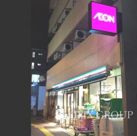 まいばすけっと 地下鉄赤塚駅前店の画像1