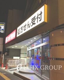 スギ薬局赤塚新町店の画像1