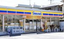 ミニストップ 港北日吉本町店