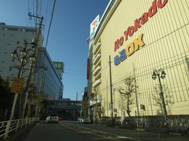 イトーヨーカドー津田沼店の画像1