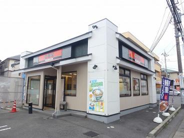 吉野家習志野藤崎店の画像1