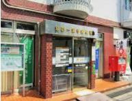 京都一乗寺郵便局