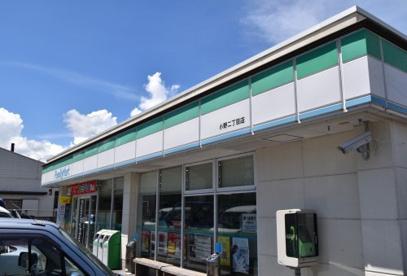ファミリーマート 小野二丁目店の画像1
