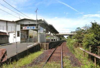 JR平川駅の画像2