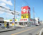 スギ薬局岸和田小松里店