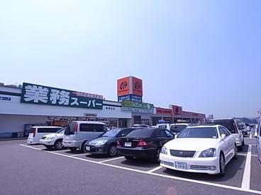 オートバックス塩屋北店の画像1