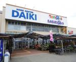 DCM DAIKI(DCMダイキ) 貝塚店