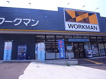ワークマン神戸下畑店の画像1
