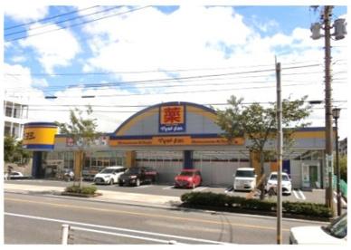 ドラッグストア マツモトキヨシ 紫原店の画像1