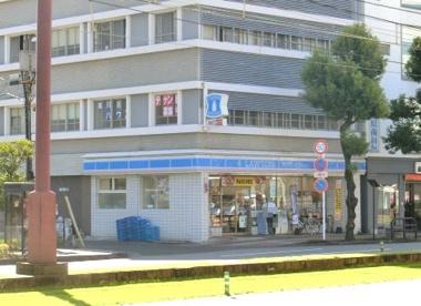 ローソン 鹿児島新屋敷店の画像1