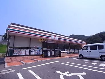 セブンイレブン神戸垂水朝谷町店の画像1