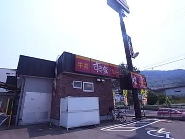 すき家垂水塩屋北店の画像1
