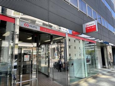 三菱UFJ銀行南森町支店の画像1