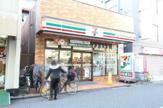 セブンイレブン 新丸子駅前店