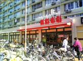 新鮮市場亀戸店