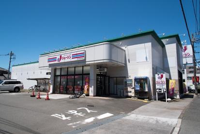 ジェーソン国分寺並木町店の画像1