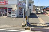 石田南停(京阪バス)