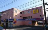ゲオ横浜栗木店