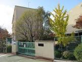 神戸市立乙木小学校