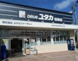 ドラッグユタカ桂店