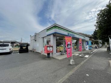 ファミリーマート 南田中一丁目店の画像1
