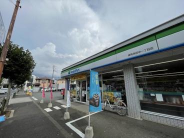 ファミリーマート 南田中一丁目店の画像2