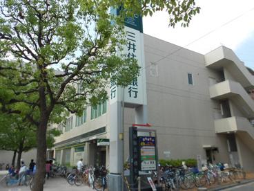 三井住友銀行門真支店の画像1