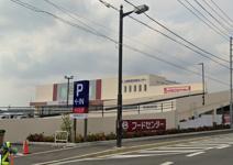 Beisia(ベイシア) 三浦店