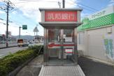 築邦銀行 北野ATM