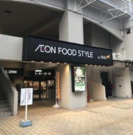 ダイエー東三国店イオンフードスタイルの画像1