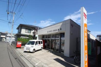 榴ヶ岡郵便局の画像1