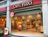 カフェ・ベローチェ 外苑前店