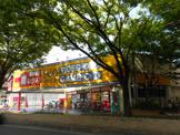 GEO古川橋店