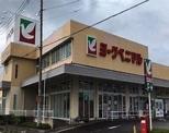 ヨークベニマル羽鳥東店