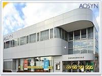 青梅信用金庫秋川支店