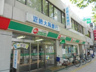 近畿大阪銀行古川橋支店の画像1