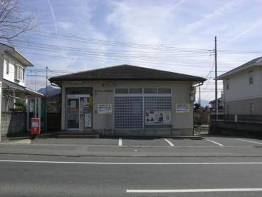 甲府城東郵便局の画像1