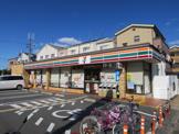 セブンイレブン藤田町