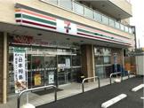 セブンイレブン 矢上店