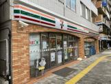 セブンイレブン 港区三田5丁目店
