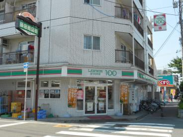 ローソンストア100藤田町の画像2