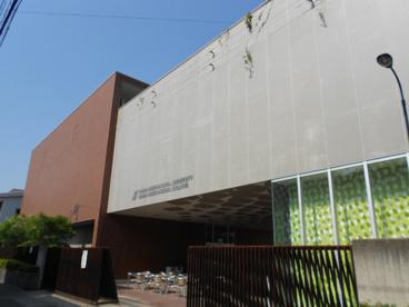 大阪国際大学守口キャンパスの画像1