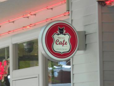 シャノワールカフェの画像3